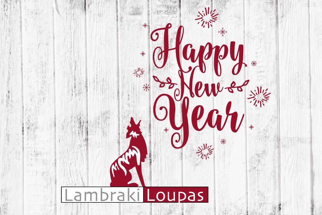 Frohes neues Jahr Lambraki Loupas Mainz