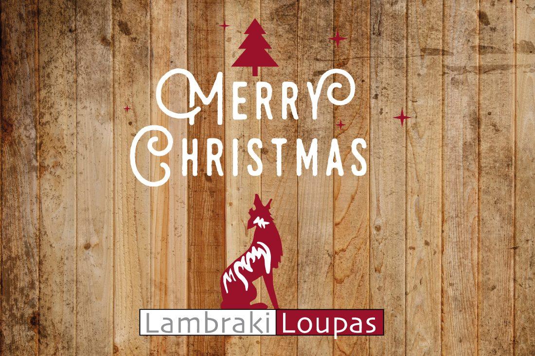 Lambraki Loupas Frohe Weihnachten