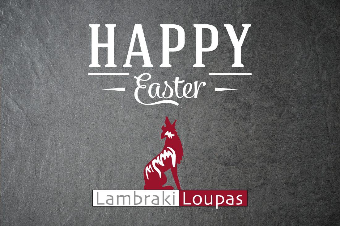 Frohe Ostern Lambraki Loupas