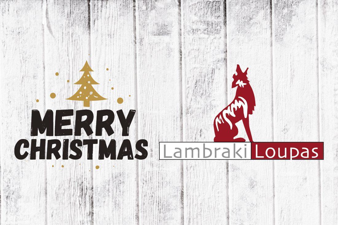 Lambraki LOUPAS Mainz Weihnachtsgrüße