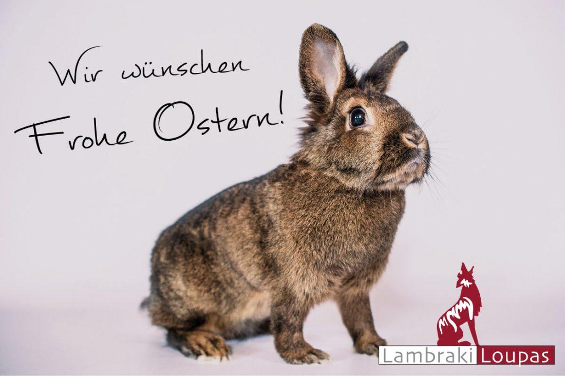Lambraki Loupas wünscht frohe Ostern 2020